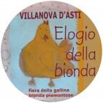 villanova-150x150